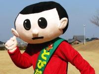 8/4・8/5開催「第2回滋賀B級グルメバトル」会場にとびだしくん着ぐるみが参上!