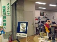 ビックリな反響があった能登川博物館の飛び出し坊や企画展