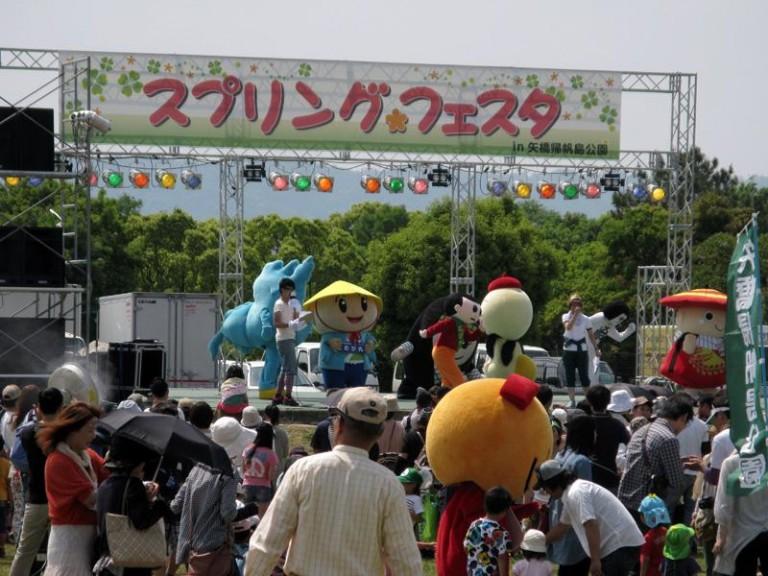 とび太くん飛び出し注意@「スプリングフェスタin 矢橋帰帆島公園」