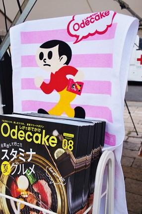 滋賀のフリーマガジン「Odecake」ととび太くんとの限定コラボタオル(Mahorovaサイトで1050円で販売中)