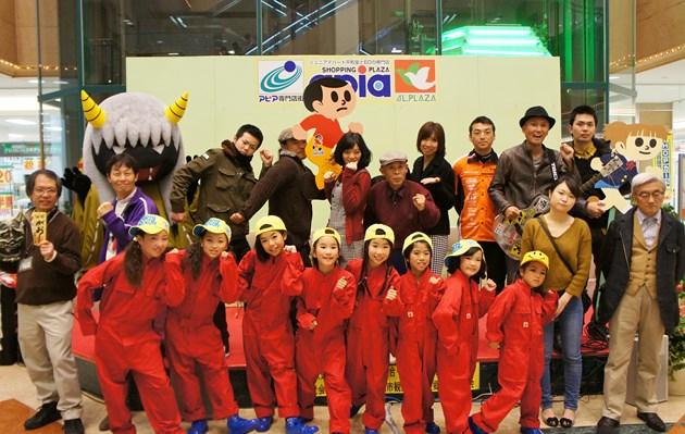 「元祖飛び出し坊やとび太くん誕生40周年記念イベント Let's Go とび太くん」の成功を祝って記念撮影。