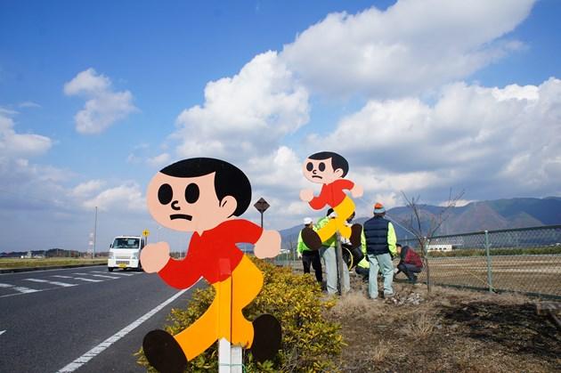 世界最大(?)の飛び出し坊や「巨大とび太くん」現る@東近江市市原野