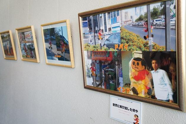 「滋賀の風景 飛び出し坊やコレクション展」で額縁に入れてまで飾っていただいたMahorova提供の海外に飛び出したとび太くんの写真。