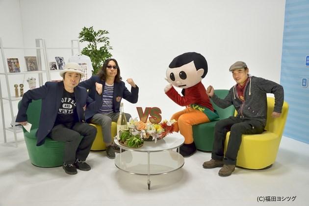 TOKYO MXテレビ「みうらじゅん&安齋肇のゆるキャラに負けない」に滋賀のゆるキャラ代表として飛び出した、元祖飛び出し坊や「とび太くん」