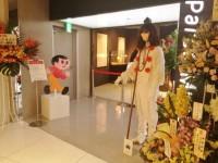 「国宝みうらじゅんいやげ物展in Tokyo」大盛況のうちに終了!@渋谷・パルコミュージアム