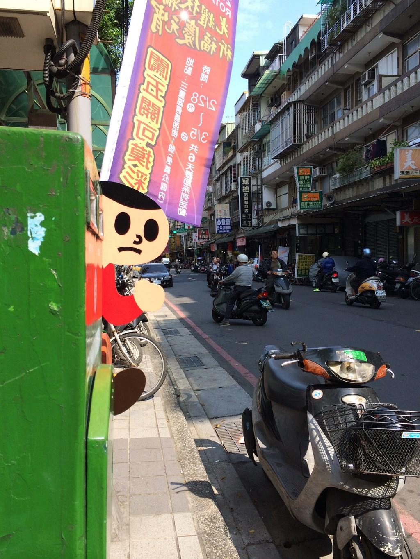 台北を旅するとび太くん